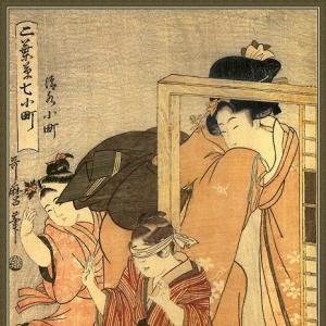 Китагава Утамаро - Время игр