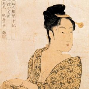 Китагава Утамаро - Час петуха