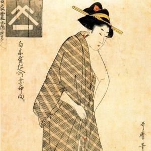 Китагава Утамаро - Прекрасная повелительница Ханодзума