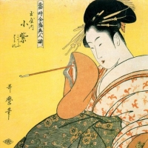 Китагава Утамаро - Комурасаки из Тамаи с трубкой в руке