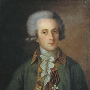 Портрет неизвестного гвардейского штаб-офицера с орденом св. Георгия 4-й степени.