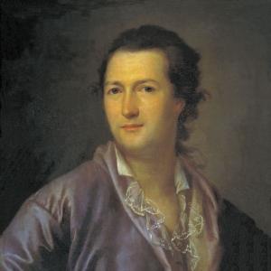Портрет неизвестного в лиловом халате.