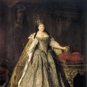 Портрет императрицы Анны Иоанновны.