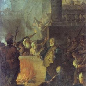 Апостол Петр отрекается от Христа