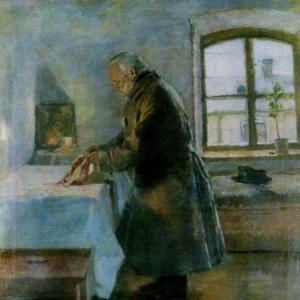 Костанди Кириак Константинович - Одиночество
