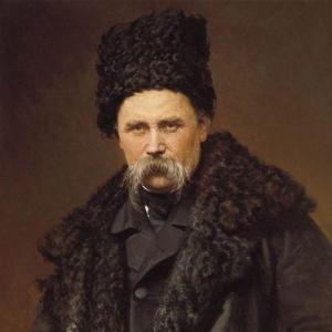 Портрет поэта и художника Тараса Григорьевича Шевченко