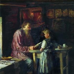 Максимов В.М._15