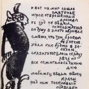 Малевич К.С._19