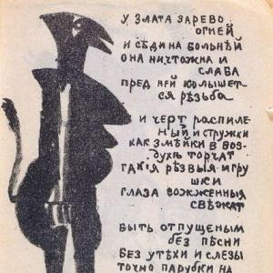 Малевич К.С._20