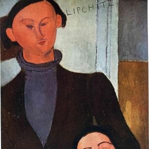 Амедео Модильяни - Жак Липшиц и его жена Берта, 1916
