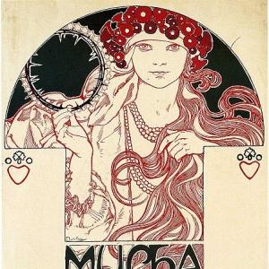 Муха Альфонс Мариа - Выставка работ Мухи в Бруклинском музее, 1921 г.