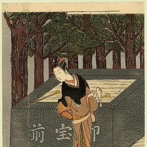 Судзуки Харунобу - Девушка вытирает руки перед входом в храм