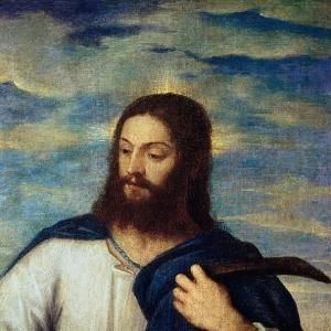 Господь, 1553