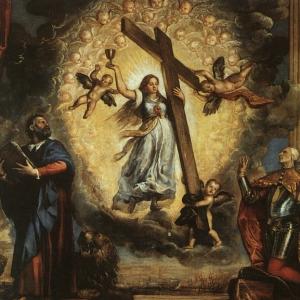 Вероисповедание Дожа Антонио Гримани