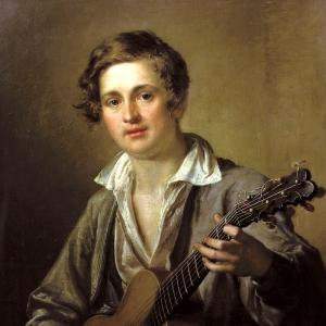 Гитарист. 1823