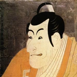 Тосюсай Сяраку - Итика Эбидзо