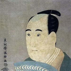 Тосюсай Сяраку - Актер Савамура Содзюро в роли Огиси Курандо
