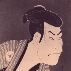 Тосюсай Сяраку - Актер Отани Онидзи II