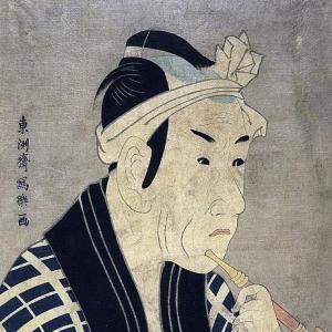 Тосюсай Сяраку - Актер Мацумото Косиро IV в роли торговца рыбой Горобэя
