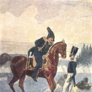 Брань под Красным. 1840