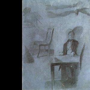 Игрок, сидящий за столом