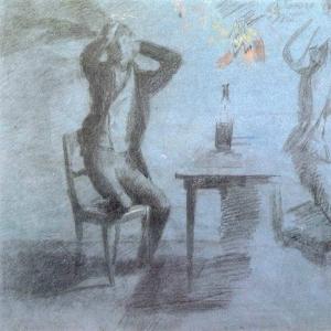 Игрок, сжимающий голову руками. Этюд к картине Игроки. 1851