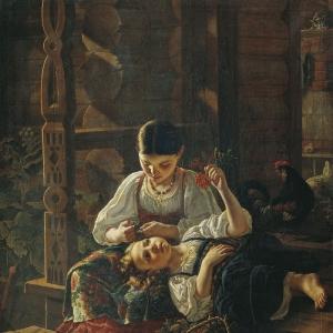 Фелицин Ростислав
