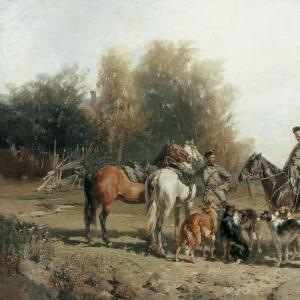Сборы на охоту