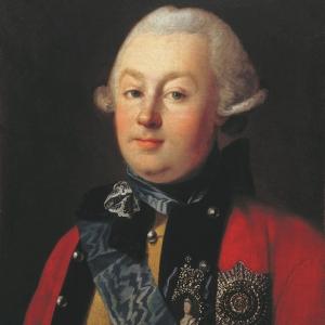 Портрет князя Г.Г. Орлова. 1768