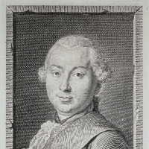 Портрет графа Ивана Ивановича Шувалова