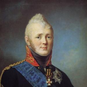 Портрет Александра I. Начало 1800-х