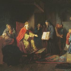 Великий князь Владимир избирает религию. 1822