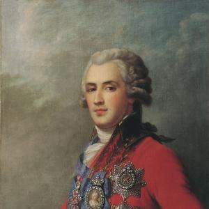 Портрет П.А. Зубова. XIX век