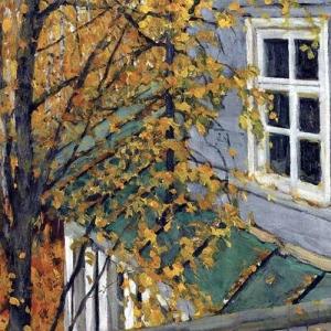 Осенний вид с балкона