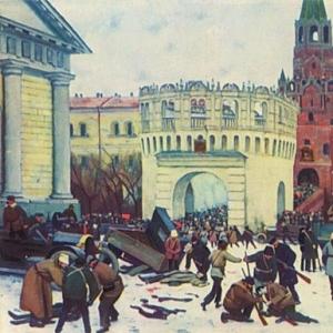Вступление в Кремль через Троицкие ворота 2(15) ноября 1917 года