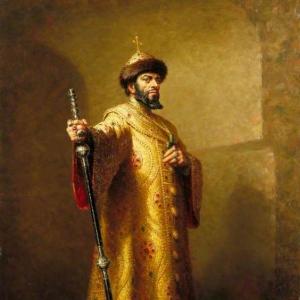 Цари_166
