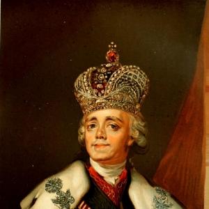 Цари_32