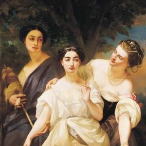 Группа Женщин_86